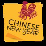 FLVS_Blog_Interior_ChineseNewYear